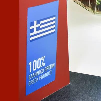 Ελλάδα & Επιχειρηματικότητα