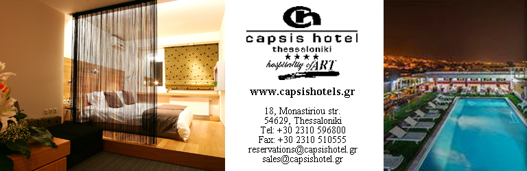 Capsis