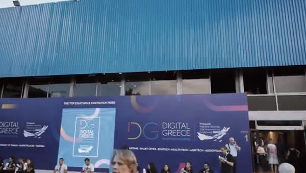 Digital Greece