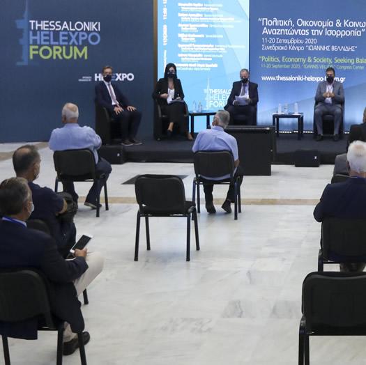 forum2021